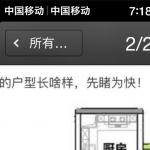 [玫瑰]【碧桂园御湖城】全新二期智能洋房样板房4.30盛大绽放