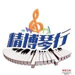 从化有几家珠江钢琴专卖店呢