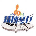 质优价好的珠江钢琴